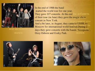 In the end of 1988 the band started the world tour for one year. They gave 22