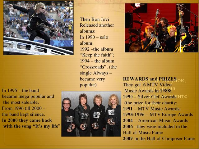 Then Bon Jovi Released another albums: In 1990 – solo album; 1992 –the album...