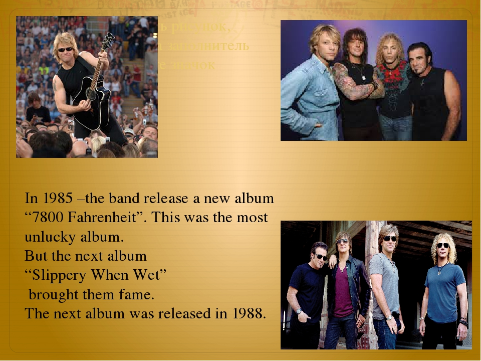 "In 1985 –the band release a new album ""7800 Fahrenheit"". This was the most un..."