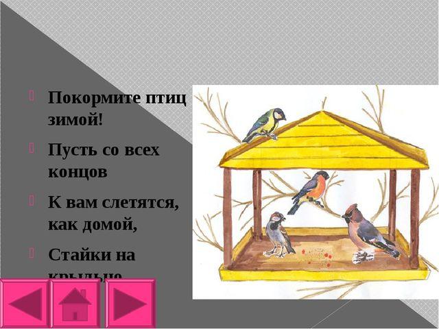 ТЕСТ А А Б Г