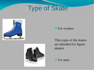 Type of Skate For women This types of the skates are intended for figure skat