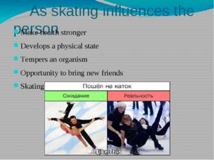 As skating influences the person Make health stronger Develops a physical st