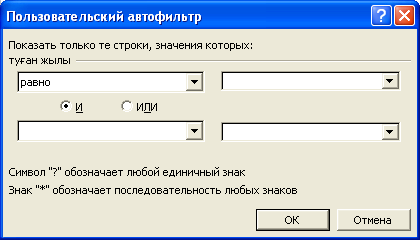 hello_html_1d421645.png
