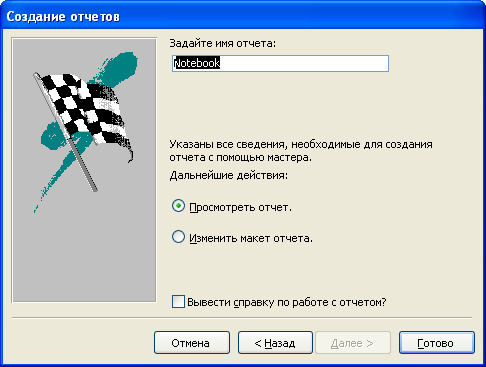 hello_html_m150cb128.png