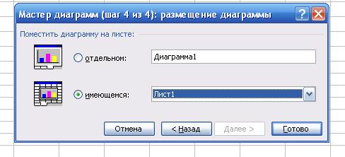 hello_html_m59c8ff05.png