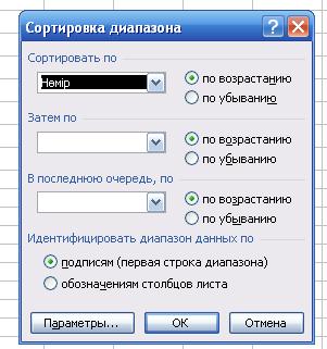 hello_html_m69e806db.png