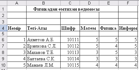 hello_html_m6aa9d0e7.png