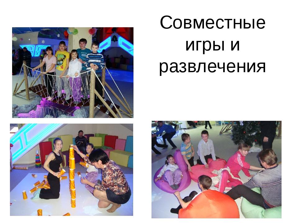 Участие в областных конкурсах