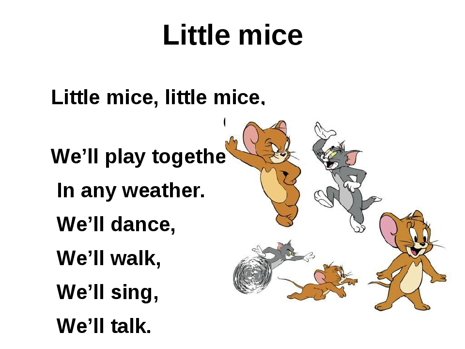 Little mice Little mice, little mice, Come to my house! We'll play together I...
