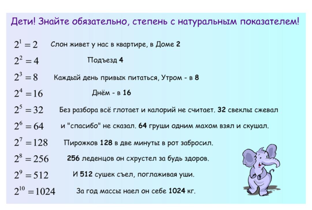 hello_html_3ab9b329.png