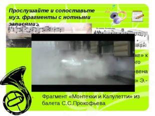 А Б В Г Вступление «Рассвет на Москве-реке» к опере «Хованщина» М.П.Мусоргско