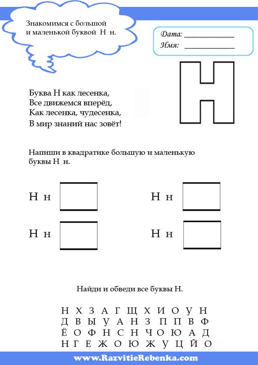 hello_html_77a26a78.jpg