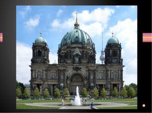 Немецкая опера в Берлине (нем.Deutsche Oper Berlin)