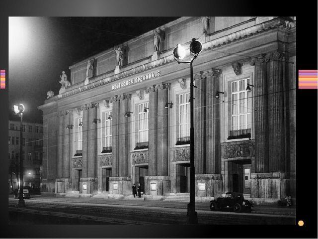 Берлинская государственная опера(нем.Staatsoper Berlin)
