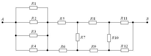 Контрольная работа по электротехнике hello html m1e094818 jpg