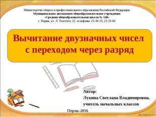Министерство общего и профессионального образования Российской Федерации Мун
