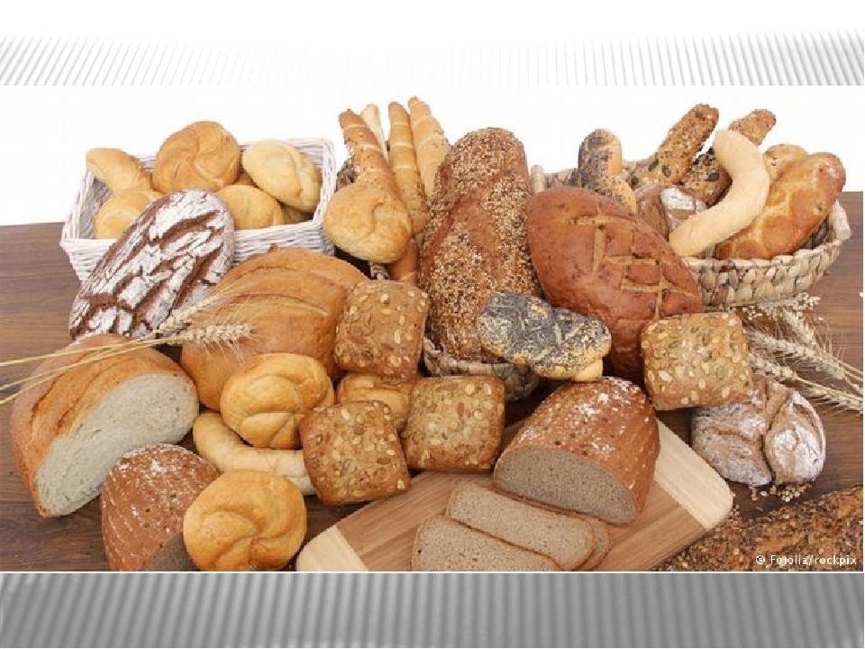 Хлеб и хлебобулочные изделия Технология хлебобулочных