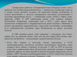 А. Солженицына и Льва Копелева, изгнанных из СССР. В предшествующий период Б