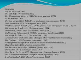 Die Spurlosen. 1957 (Неуловимые; 1968) Doktor Murkes gesammeltes Schweigen. 1