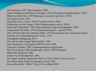 ПаульТомас Манн 1875 - 1955