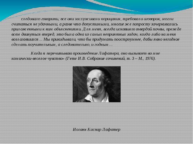 Гофмана Эрнста Теодора Амадея 1776–1822