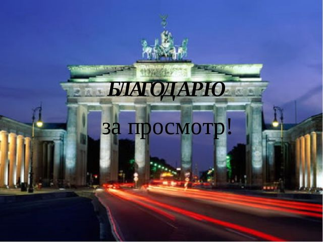 Над созданием сайта работал Казаков А.А группа Т-26 специальность 230103 Авто...