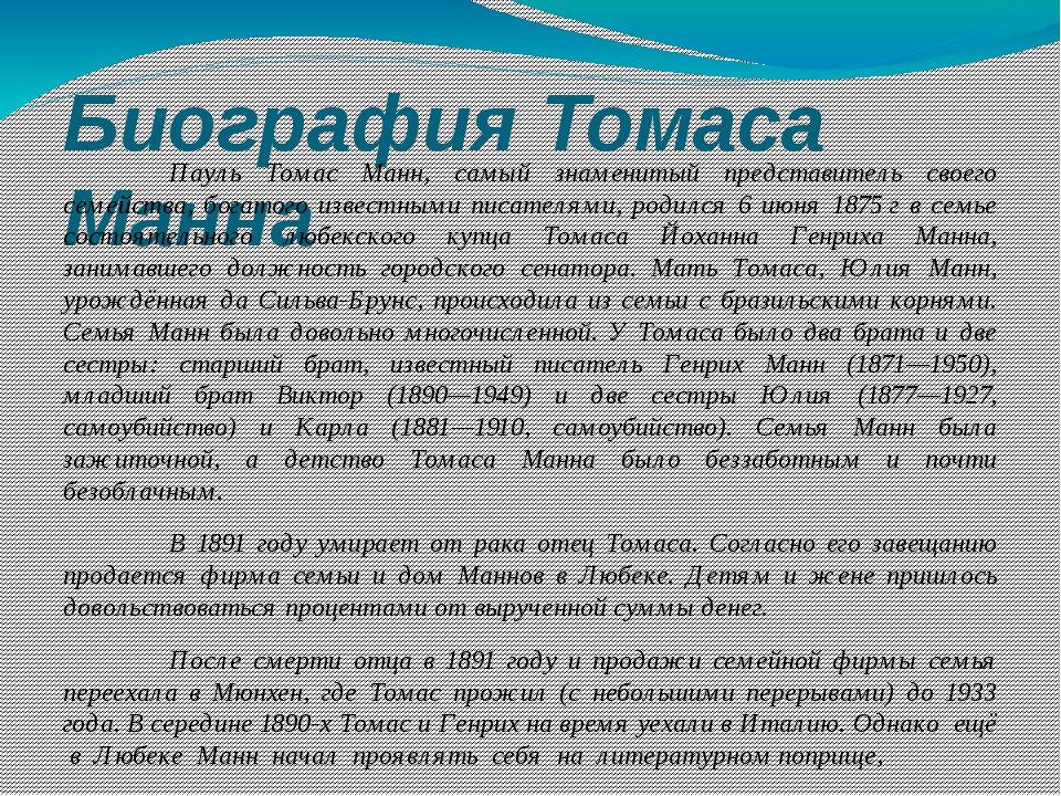 в качестве создателя и автора литературно-философского журнала «Весенняя гро...