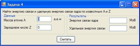 hello_html_me9ea19.png