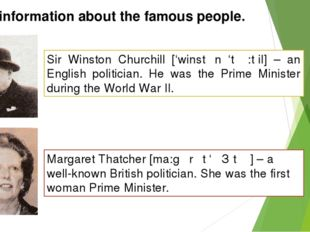 Read information about the famous people. Sir Winston Churchill ['winstƏn 'tʃ