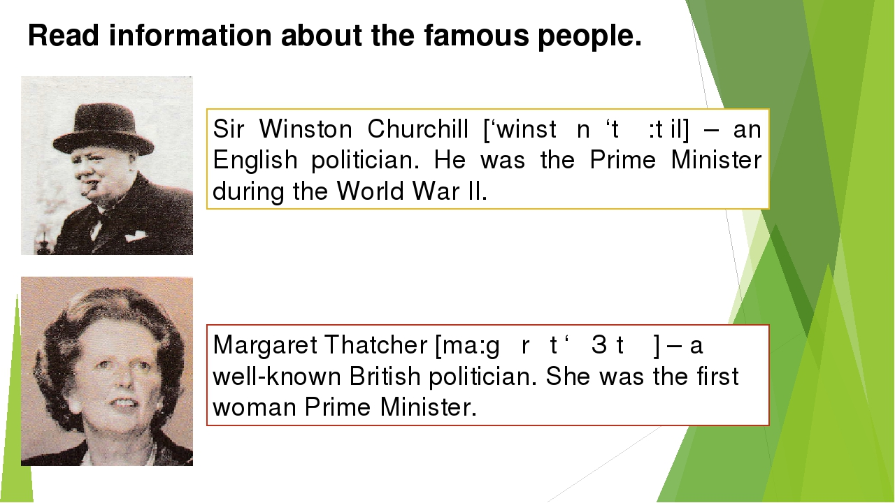 Read information about the famous people. Sir Winston Churchill ['winstƏn 'tʃ...