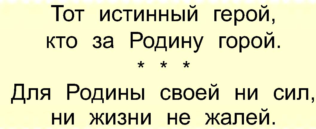 hello_html_m30b8e058.png