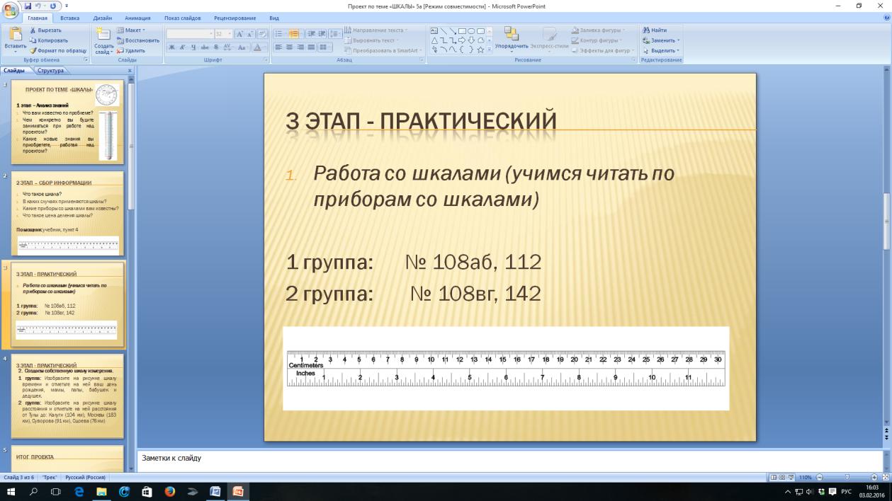 hello_html_19de7803.png