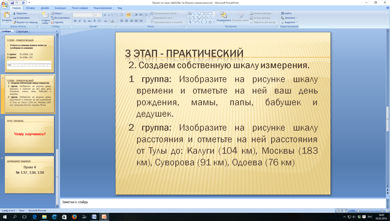 hello_html_m2e54ef5c.png
