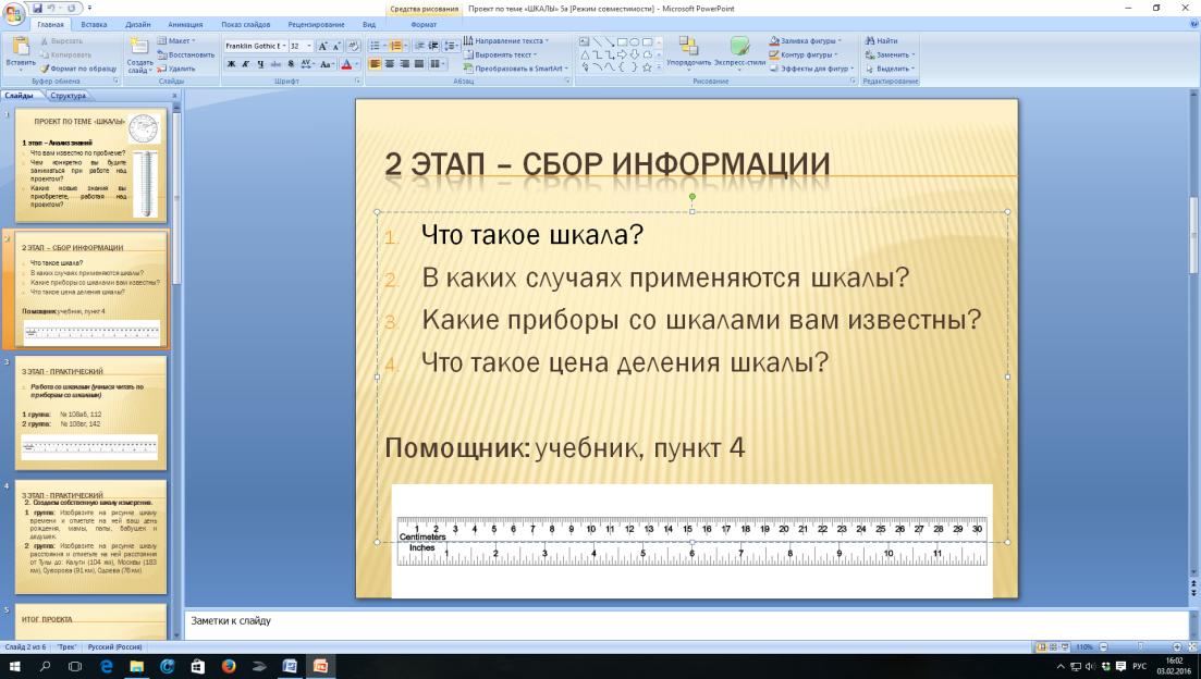 hello_html_m3ab8e708.png