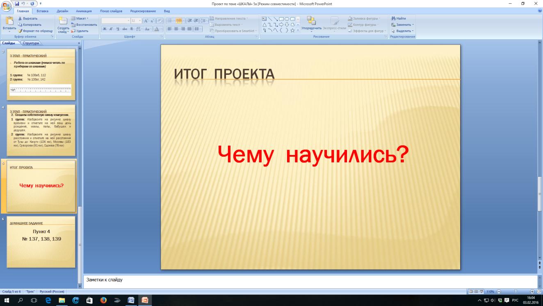 hello_html_m7dbfca15.png