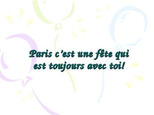 Paris c'est une fête qui est toujours avec toi!