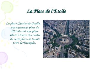 La Place de l'Etoile La place Charles-de-Gaulle, anciennement place de l'Étoi