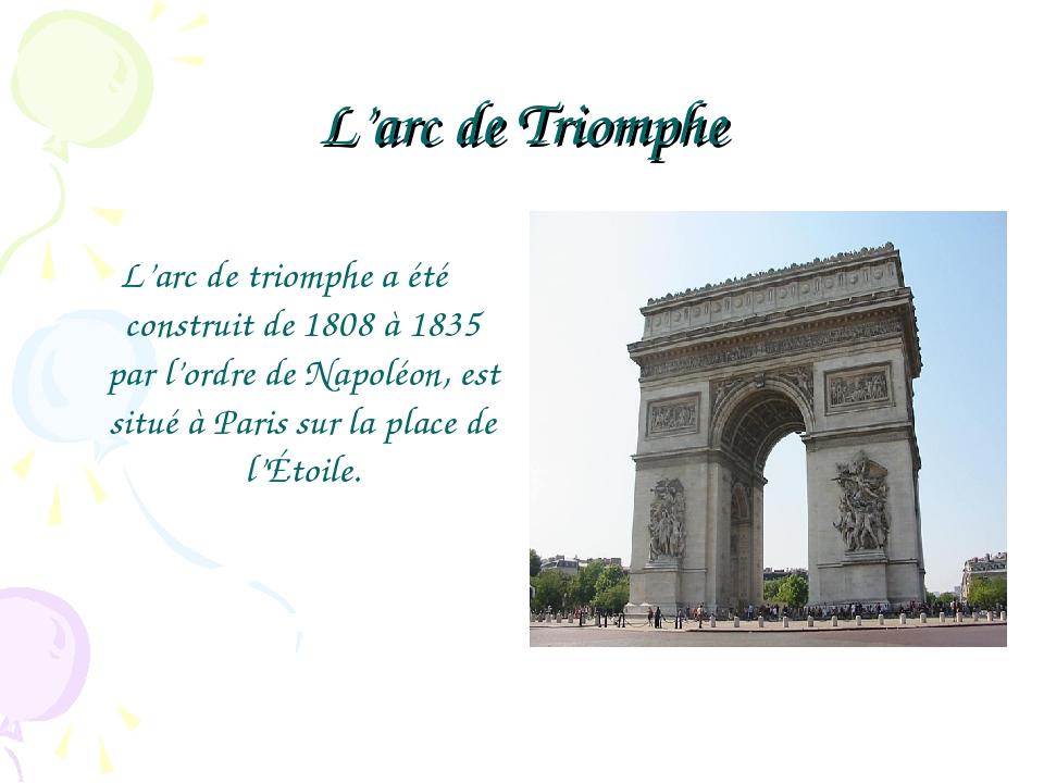 L'arc de Triomphe L'arc de triomphe a été construit de 1808 à 1835 par l'ordr...