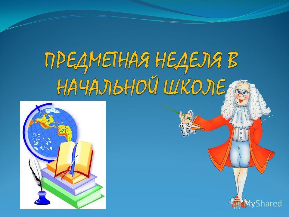 hello_html_m23484911.jpg