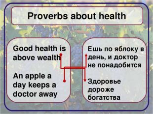 Proverbs about health Good health is above wealth An apple a day keeps a doc