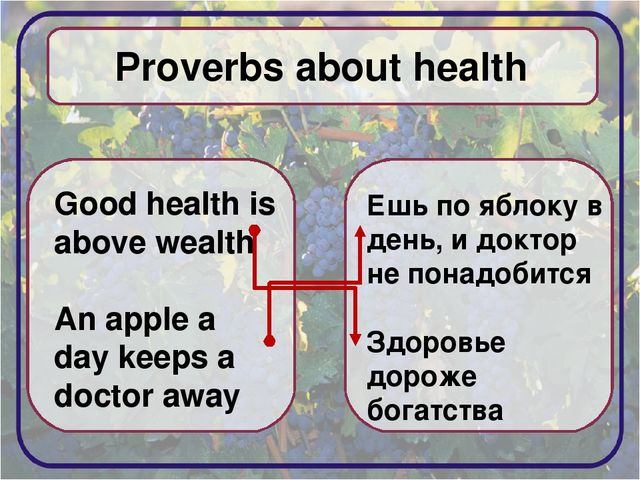 Proverbs about health Good health is above wealth An apple a day keeps a doc...