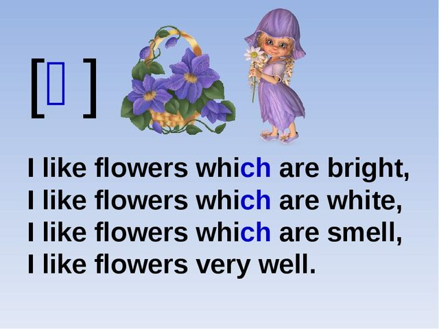 [ʧ] I like flowers which are bright, I like flowers which are white, I like f...