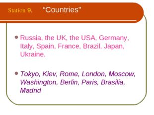 """Station 9. """"Countries"""" Russia, the UK, the USA, Germany, Italy, Spain, Franc"""