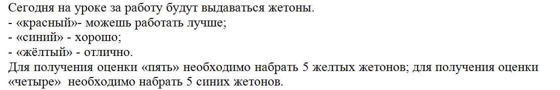 hello_html_m32c0229c.png