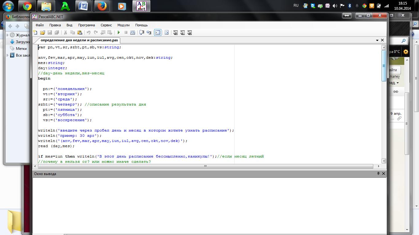 hello_html_3cbb5aee.png