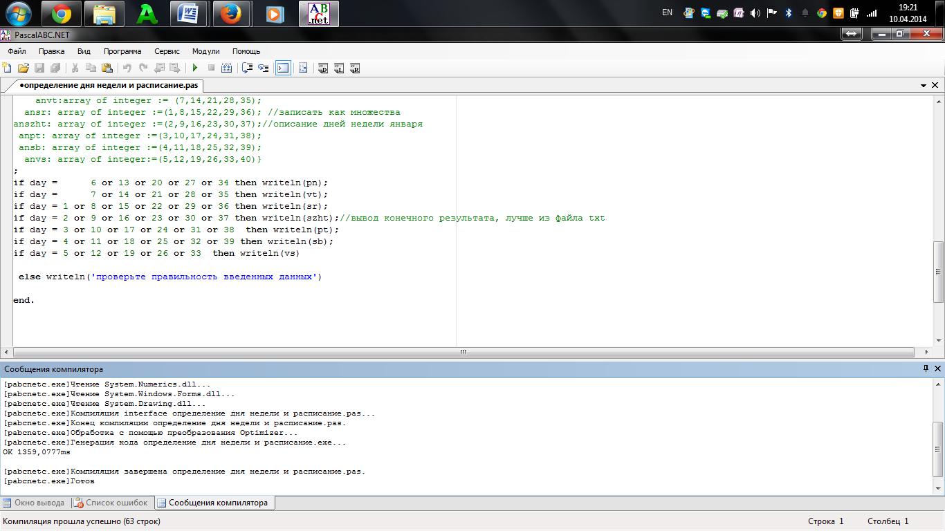 hello_html_m22c186ed.png