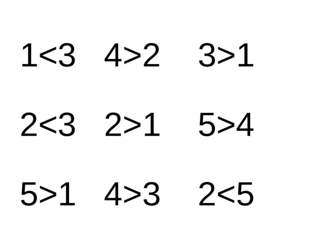 12 3>1 21 5>4 5>1 4>3 2