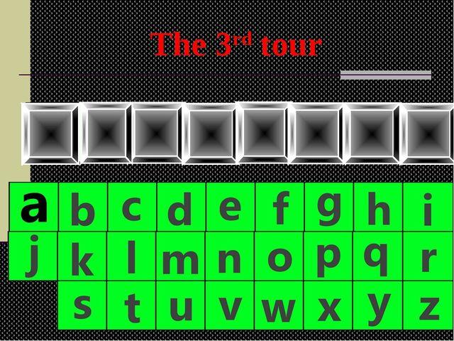 H K R V A S A O The 3rd tour