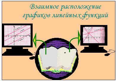 hello_html_26927da6.jpg