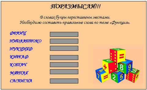 hello_html_72667c1e.jpg
